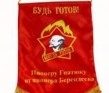 флаги вымпелы печать воронеж