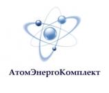 АтомЭнергоКомплект