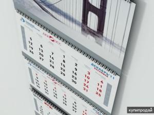 календари квартальные воронеж