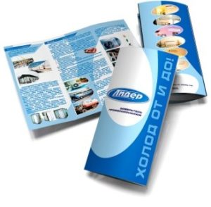 Изготовление буклетов реклама Воронеж