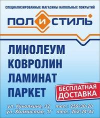 рекламные плакаты изготовление