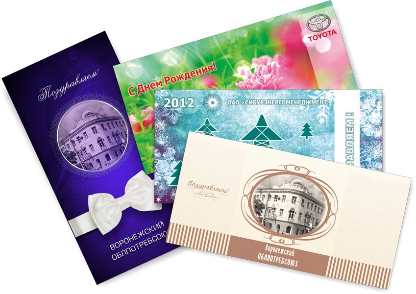 Алеши, печать каталогов и открыток